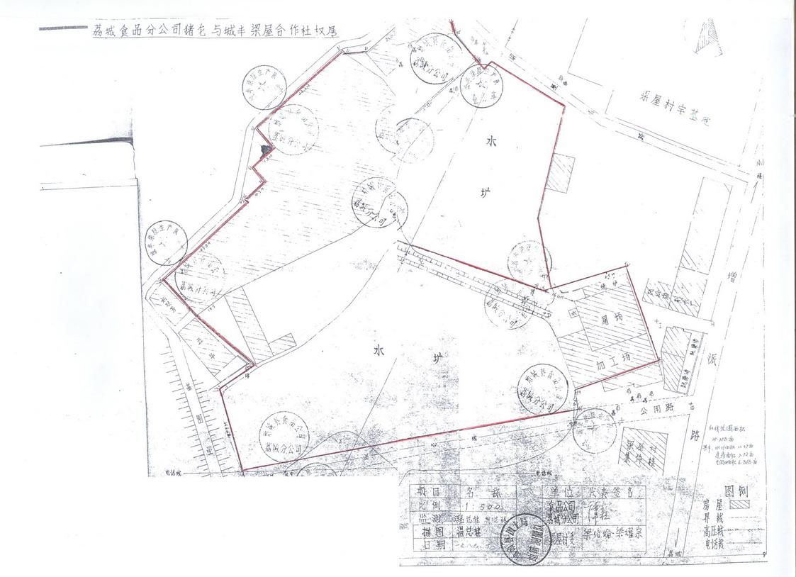 5,标的图片,国土局红线图及交通路线图    &nbsp