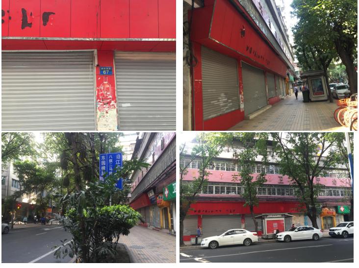 广州市越秀区德政南路67、69号首层物业部分租赁权拍卖公告