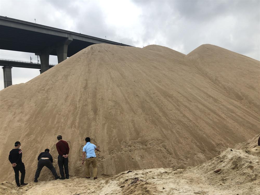 2020年5月7日依法处理海砂一批拍卖公告
