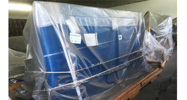 结构壁管材挤出生产线、单壁波纹管生产线组件共21件拍卖公告